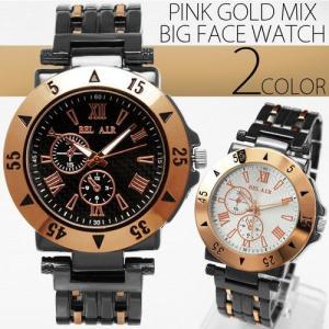 ピンクゴールドMIXビッグフェイス腕時計