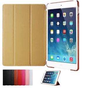 iPad Air2ケース 本革 牛革 iPad Air2保護カバーipad air2ケース 高級 アイパッドエアー2本革 牛革オシャレ スタンド機能 Appleアップルタブレットケース