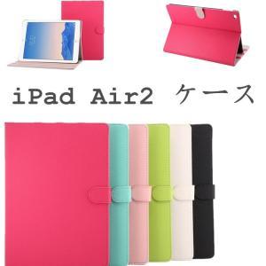 iPad Air2 ケース/air2 カバー/エア2 ケース/アイパッド エア2 ケース/air2 ケース /送料込メール便#PUレザー&スダント機能
