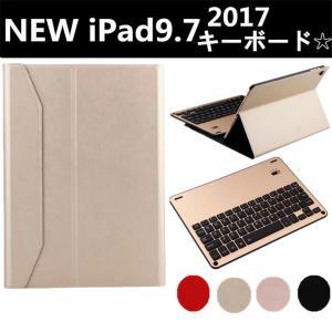 超軽量iPad第5世代(2017)キーボード×レザーケース。 Bluetoothキーボードを搭載した...