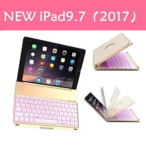 iPad第5世代(2017)アルミニウム合金製キーボードケース。 Bluetoothキーボードを搭載...