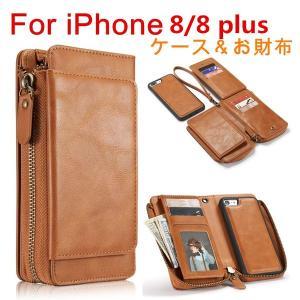 iPhone8 Plus iPhone8ケース 携帯ケース レザーケース 手帳型 革製 iphone...