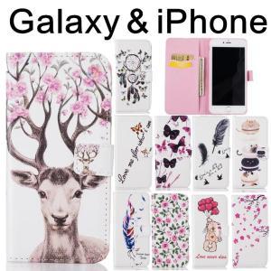 iPhone7/iPhone7 Plus 6/6s plus 5/5s/SE 5C Galaxy S7edge S6edge S5ケース 手帳型 横開き 携帯ケース レザーケース おしゃれ カード収納 スタンド機能 レザー