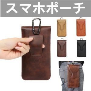 サイズ:16*10*2.5cm ポケット二つ ポケット1:5.1インチ或いは5.1インチ以下のスマホ...
