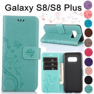 Galaxy S8/S8 plus(SC-02J/SCV36/SC-03J/SCV35) 手帳ケース...