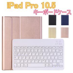 サイズ: iPad Pro 11 iPad pro 10.5 素材: ABS、PUレザー カラー: ...