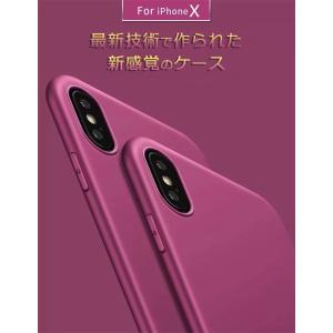 対応機種: iPhone XS iPhone XR iPhone XS Max iPhone X 素...