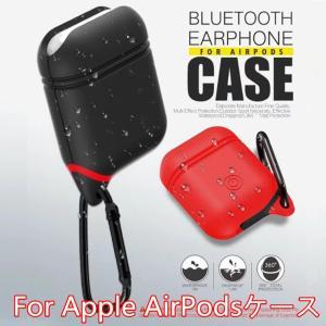 airpodsケース シリコン エアーポッズ 保護ケース アップル AIR PODS CASE ストラップ 収納 持ち運び 紛失防止 落下防止 AirPods エアーポッド エアポッズの写真