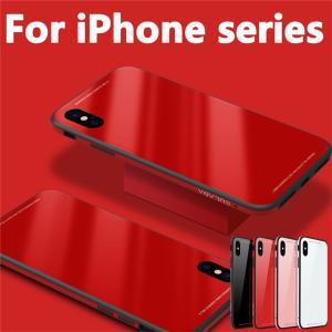 95c3cf4d1c iPhoneXケース アルミバンパー おしゃれ 合金 TPU メタル iPhone8 iPhone 8 Plus iPhone7 iPhone6 耐衝撃  金属フレーム+強化ガラス 背面パネル アイフォン