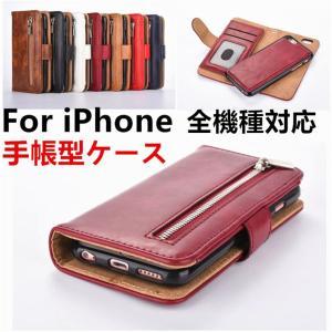iPhone X 手帳型 ケース iPhone 8 Plus...