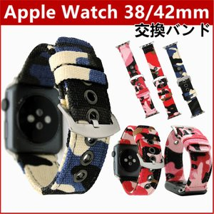 Apple Watch 38mm 42mm バンド iwat...