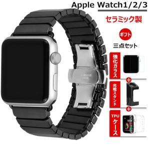 サイズ: Apple Watch 38mm Apple Watch 42mm 素材:セラミック+ステ...