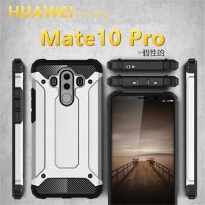 対応機種: Huawei Mate10 Pro 素材: PUレザー カラー: ブラック/ダークグレー...