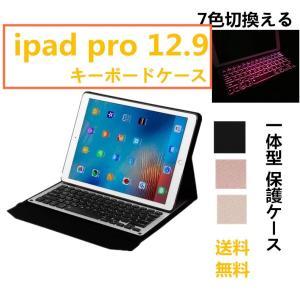 超軽量iPad pro 12.9キーボード×レザーケース。 Bluetoothキーボードを搭載したi...