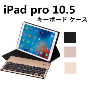 対応機種: iPad Pro 11 2018 iPad Pro 10.5 超軽量iPad キーボード...