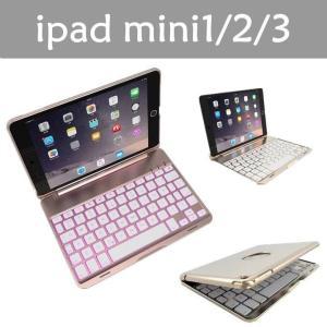 ◆iPad mini1/2/3/4アルミニウム合金製キーボードケース。 ◆Bluetoothキーボー...