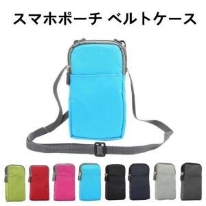 iPhone7/7 Plus スマホポーチ メンズ ベルトケース ウェストポーチ ポシェット  財布...
