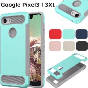 対応機種: Google Pixel 3 Google Pixel 3 XL 素材:PC+TPU  ...
