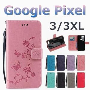 対応機種: Google Pixel 3 Google Pixel 3 XL 素材:PU+TPU  ...