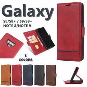 商品情報 対応機種:   Galaxy S8 (au:SCV36 docomo:SC-02J) Ga...