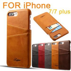 iPhone7 Plusケース 本革 牛革iPhone7ケース 耐衝撃  対応機種:iPhone7 ...