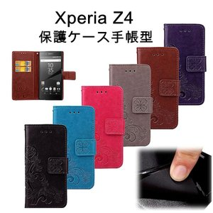 Sony Xperia Z4ケース Xperia Z4手帳型ケース 横置き スタンド機能付 Xperia Z4手帳型スマホケース 軽量 カード収納機能 Xperia Z4保護カバー