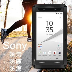 Sony Xperia XZケース/Z5ケース/Z5 Premium/Z5 Compactケース/Z4ケース/Z3ケース/Z2ケース/Z1ケース/エクスペリアケース/スマホケース