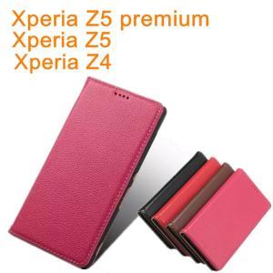 sony Xperia Z5 Premiumケース本革 手帳型 牛革 Xperia Z5ケース ビジネス/Xperia Z4ケース Z5保護カバー/横開き/ソニーZ4 Z5 Premiumケース