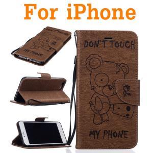 手帳型 おしゃれ 熊 くま クマ ストラップ iPhone5ケース ○対応機種: iPhone7 i...