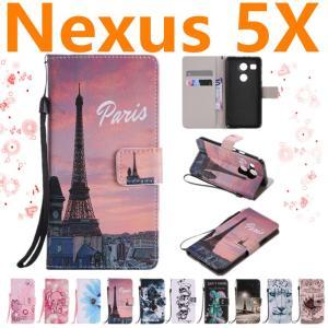 LG Google Nexus 5X ケース 手帳型 ネクサス5X ケース 合皮レザー Nexus 5X 手帳型カバー 皮 レザー 革Nexus5X 手帳ケース カード収納 Nexus 5X