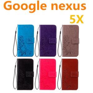 Nexus 5X ケース 手帳型 横開き Nexus 5Xカバー 保護ケース Nexus 5X ケース 手帳型ケース スタンド機能付き カード入れ Nexus5X スマホカバー
