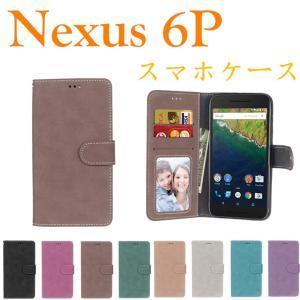Nexus6P ケースNexus6P 手帳型ケース ネクサス6P ケース google グーグル Nexus6P カバー カード入れ Softbank Nexus 6P 手帳型ケースケース 手帳