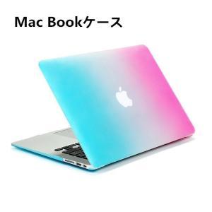 カラークラーデション Mac Book Air カバー/ケース  【Mac Book Air 11....