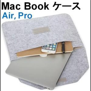 ■対応機種: ☆MacBook 12 インチ ☆MacBook Air 11.6 インチ ☆MacB...