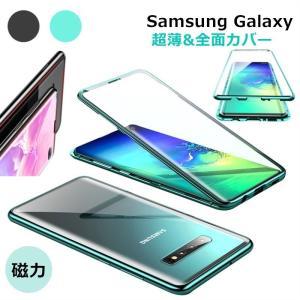 *対応機種: Galaxy S10+ Galaxy S10  *素材: ガラス 航空アルミ *商品説...