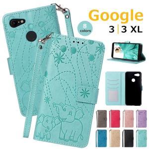 *対応機種: Google Pixel 3 Google Pixel 3 XL *素材: PUレザー...