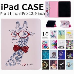 対応機種: iPad Pro 11(2018) iPad Pro 12.9(2018) iPad p...