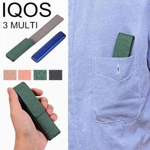 ●iQOS 3 MULTI ( アイコス スリー マルチ ) 専用のケースです。  ★ケースにいれた...