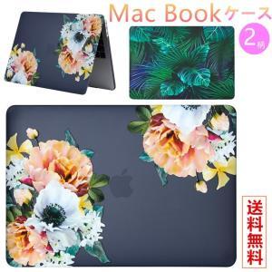 ※MacBook  Pro 13 インチ 2016/2017/2018兼用ケースです。 対応機種: ...