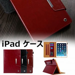 対応機種: iPad 9.7 2017/2018 iPad Pro 9.7 iPad Air2 iP...