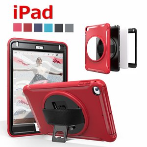 対応機種: iPad mini5 (2019) iPad 9.7(2017/2018) iPad P...
