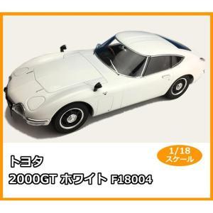 First18/ファースト18 トヨタ 2000GT ホワイト 1/18スケール F18004|nayami-kaiketu