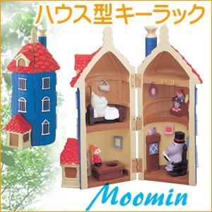 ムーミンハウス型キーラック ムーミンバレーキーフック(Moomin/印鑑置き/キーホルダー/キーケース/キーボックス) nayami-kaiketu