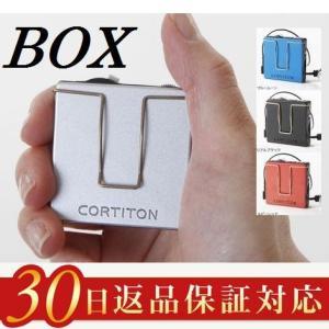 補聴器 ポケット型  日本製 ヒカリネットBOX補聴器 箱型補聴器|nayami-kaiketu