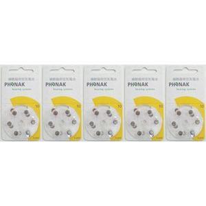 補聴器用電池PR536 (10) 5パックセット 長寿命ドイツ製 (空気電池 補聴器 用品 フォナッ...