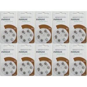 補聴器電池PR41 (312タイプ) フォナック長寿命ドイツ製   10パックセット |nayami-kaiketu