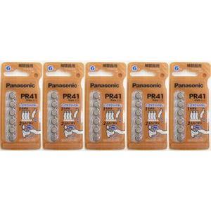 補聴器用電池 PR41 5パックセット パナソニック 補聴器電池