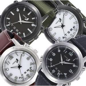 SAMURAI MAX 振動式腕時計 サムライマックス 日本製 侍 男女兼用 nayami-kaiketu