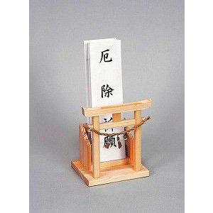 鳥居付御札立て 壁掛けでもお祀りできます!木製コンパクト簡易神棚(お宮/お神札入れ/お札差し/お札立て) nayami-kaiketu