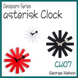 【商品説明】  アスタリスククロックは1950年代にジョージ・ネルソン(George Nelson)...